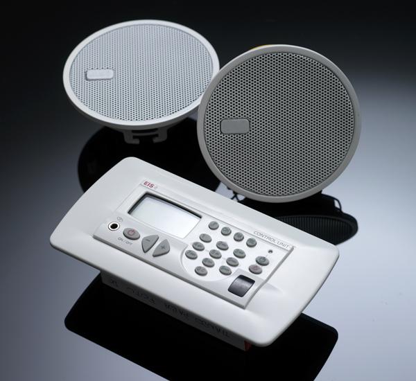 Instalaci n de sistemas de hilo musical als electricidad - Radio encastrable salle de bain ...